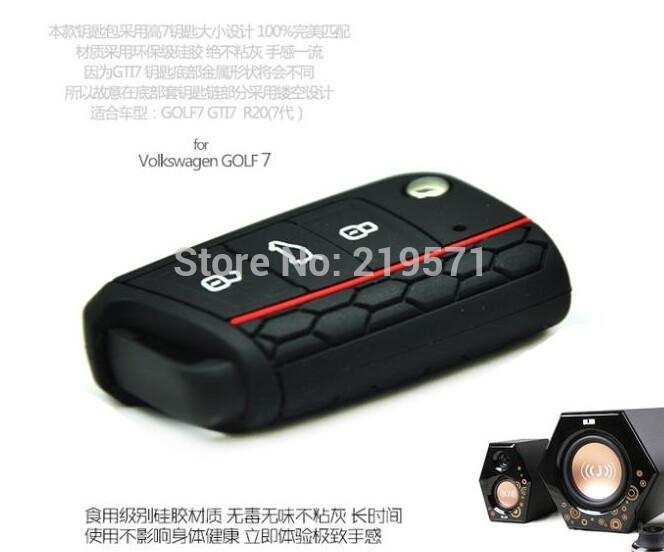 Silicone key cover FOR VW Volkswagen Golf 7 GOLF MK7 skoda octavia A7(China (Mainland))