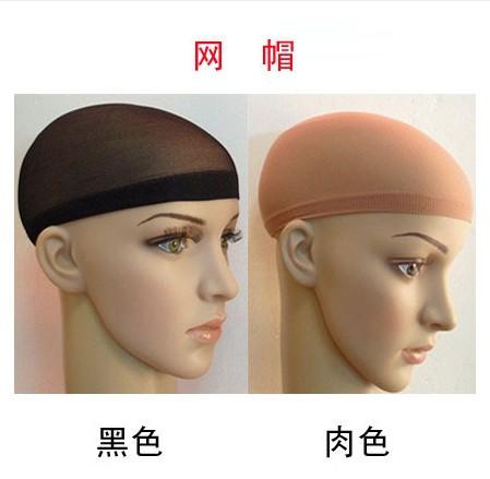 Сетка для волос New Branded 2 Snood fw002 сетка для волос на ночь
