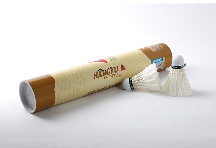 Amateur Senior Level Badminton Feather Shuttle 2tubes/lot H Quality Hangyu Good Badminton Birdie Duck Feather Shuttlecocks(China (Mainland))