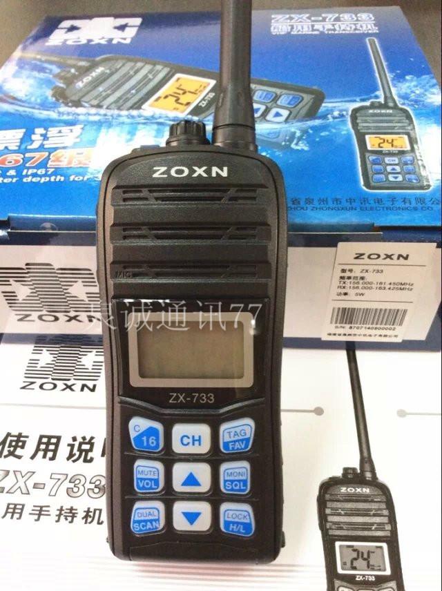 IP-X7 Waterproof VHF Marine Walkie Talkie ZX-733 Float and Flash Handheld VHF Marine Radio+Free Shipping(China (Mainland))