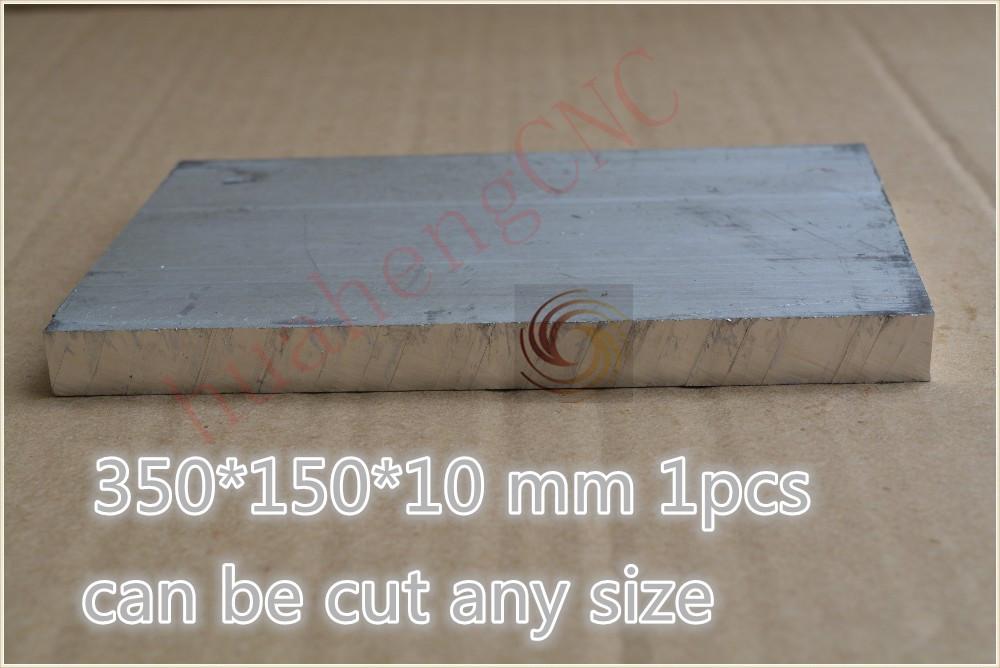 1pcs 350 mm* 150 mm* 10 mm pure aluminum plate metal aluminum sheet 6061 diy cnc part intelligent robot model board(China (Mainland))
