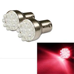 Led Car Corner Light 2 Pcs 1157 Red LED Bulb 12 V External Car Lights(China (Mainland))