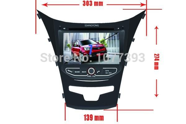 CAR stereo for Ssangyong Korando 2014 with GPS CPU 800Hz/ RAM256 BT Free map(China (Mainland))