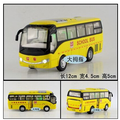 2015 The School Bus Car Model Buses Brinquedos Kids Toys For Children'S Toys Bus Tourist Bus Scale Models Alloy Back To Car(China (Mainland))