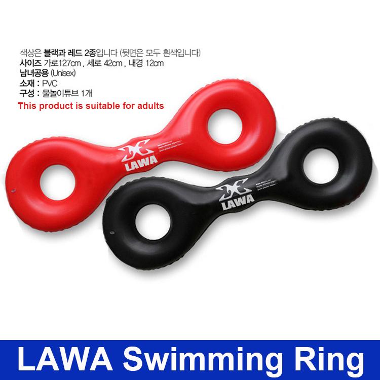 1Pc Original LAWA Swim Rings Inflatable Figure 8 Adult Handle Swimming Ring SEXY Snorkeling Life Buoy Adults Swimming Circle(China (Mainland))