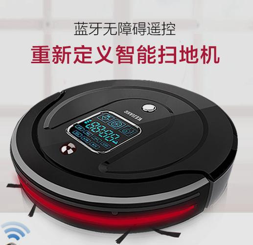 2015 top a New Robot Vacuum Cleaner, Two Side Brushes, Touch Screen.with Tone,HEPA Filter,Schedule,Virtual Wall,UV Sterilization(China (Mainland))