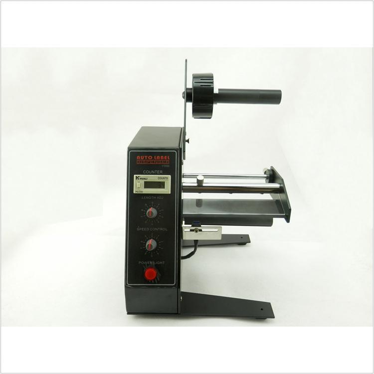Упаковочное оборудование Autolabel P101 /1150d 220V 110V AL1150D