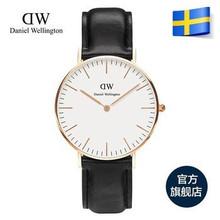 New Hot Sale High Quality DW Fashion Watches Men Women Leather Quartz Daniel Wellington Relojes Relogio Masculino Free Shipping(China (Mainland))
