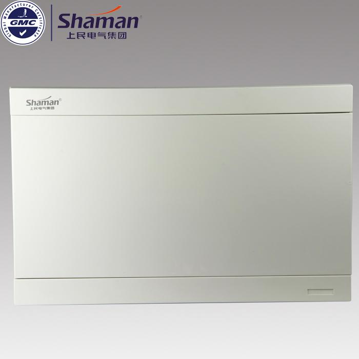 Shaman high quality CRPZ30-02/16AB lighting distribution panel/box(China (Mainland))