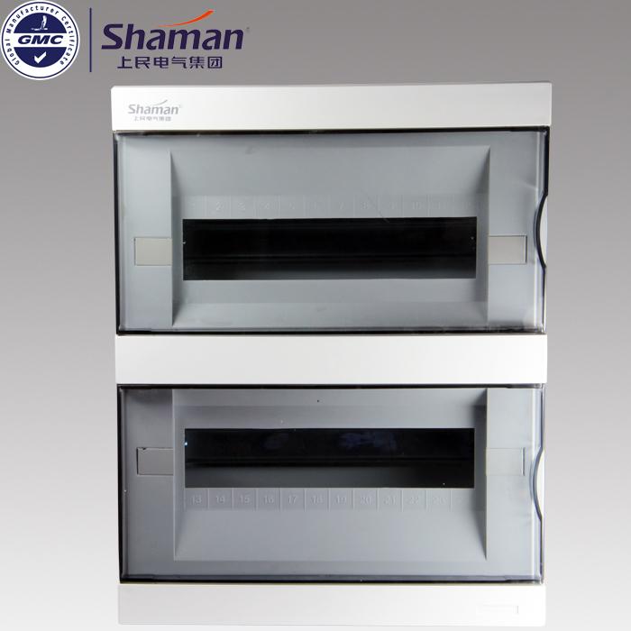 Shaman high quality CRPZ30-02/24AT lighting distribution panel/box(China (Mainland))