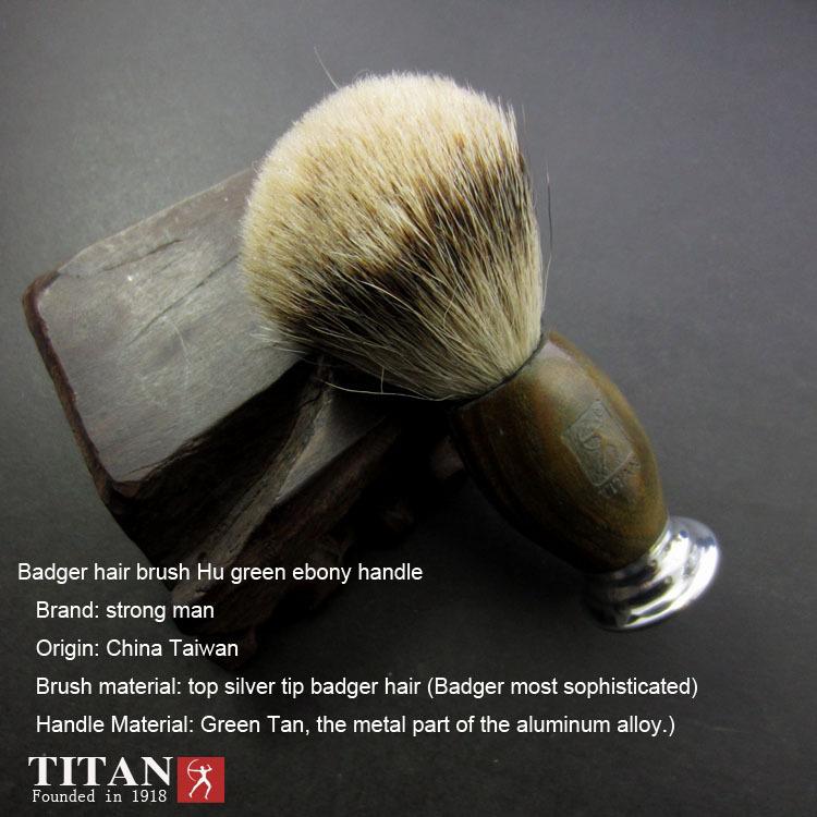 Titan Silvertip Badger Shaving Brush Hair Knot Pennello Da Barba Green Ebony Handle Handmade Pincel Brushes Escova De Cabelo(China (Mainland))