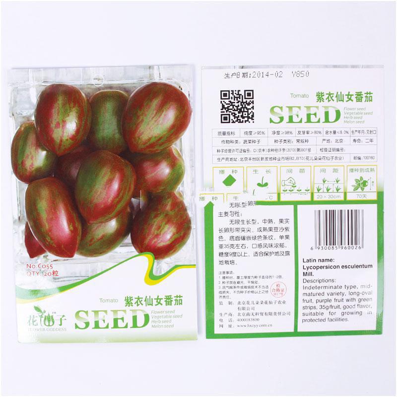 DigitalMart Five stars 20Pcs Seeds Pack Purple Cherry Tomato Organic Home Garden Fruit Food Vegetable Cheap!!(China (Mainland))