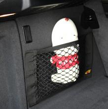400 * 250mm Car Side Rear Trunk Storage Net Pocket Bag for kia rio sportage k2 RIO k3 ceed cerato sorento forte soul SPORTAGE R(China (Mainland))