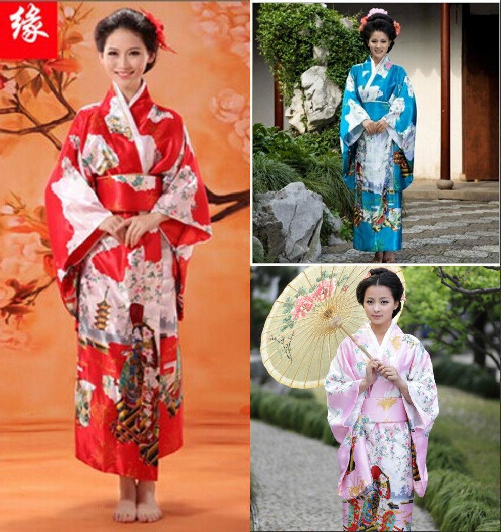 Японская Одежда Купить