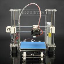 upgrade 3D printer DIY CNC Suit Self-assembly Three Dimensional Physical 3D printer