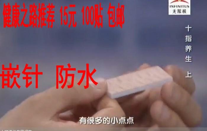 Потребительские товары 2015 Zhongyantaihe