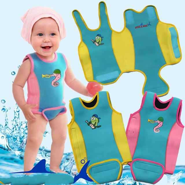 2.5 BabyWarm S/M/L Boy MD0504002 it s boy marianne richmond