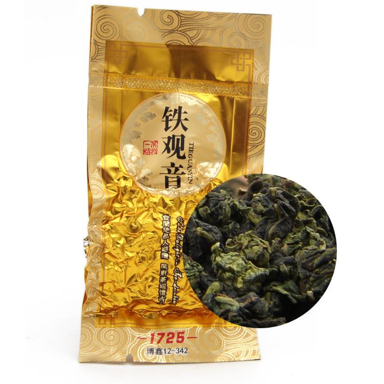 1pcs Oolong Tea 7g Tie Guan Yin Health Benefits Originally from Fujian China(China (Mainland))
