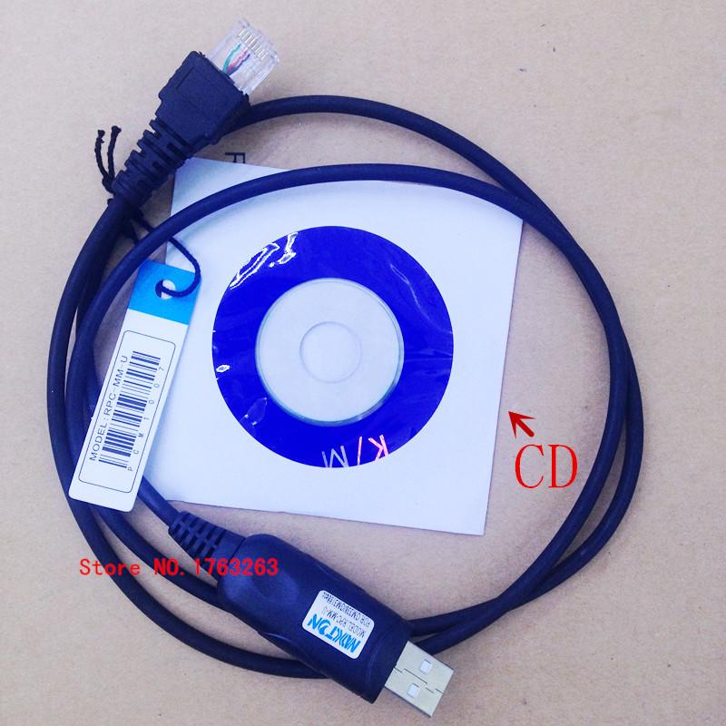 USB Programming cable for motorola GM3188,GM3688,GM338,GM300,GM950 etc car vehicle basic radios with CD driver 8pins(China (Mainland))