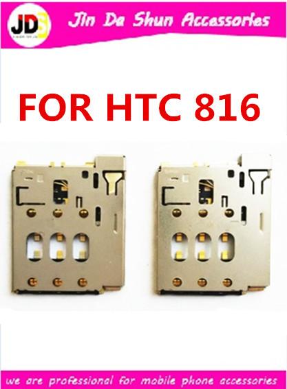 200PCS/LOT FOR HTC Desire 816w 816 D816t Desire 8 D816w D816d Sim Card Reader Holder Slot Tray Free Shipping