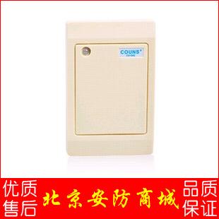 Wg id ic card reader card reader card reader waterproof intelligent access control(China (Mainland))