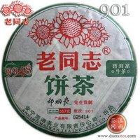 Yunnan Puer tea Pu er Tea Pu-erh tea*2009*Haiwan 9948*raw cake*357 grams