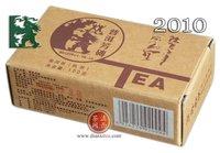 Yunnan Puer tea Pu er Tea Pu-erh Tea 2010 *Lancang Ancient*0081* ripe brick 100g
