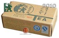 Yunnan Puer tea Pu er Tea Pu-erh Tea 2010 *Lancang Ancient*007* raw brick 100g