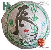 Yunnan Puer tea Pu er Tea Pu-erh Tea*2010*Lancang Ancient*King of forest*Raw*250g