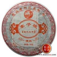 Yunnan Pu'er Pu er Tea Pu-erh*2009*Zhai Zi Po*Abandoned Old Tree*Raw cake*500g