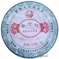 Yunnan Puer Pu er Tea Pu-erh tea*Zhai Zi Po*Ancient Tree*Raw Cake*1000g
