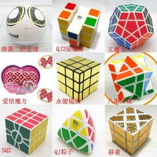 magical cube puzzle  9pcs/set