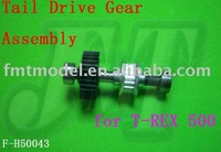 F00781  F-H50043 Tail Drive Gear Assembly for   T-REX Trex 500 RC Helicopter  + Free shipping