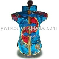 Brocade Wine Bottle Cover,wine bottle decoration,1 lot saling for mix color Free Shipping