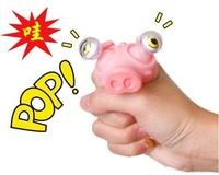 Novelty Products Vent Toys,Decompression Toys Vent Tool Cute Toy Extrusion Pop eyes Pig (Big Model)