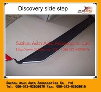 running board/side step  for Land Rover Discovery 4 auto parts car part