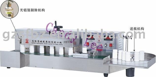 folha de alumínio selagem(China (Mainland))