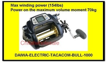 Daiwa TANACOM BULL 1000 Big Game Fishing Electric Reel
