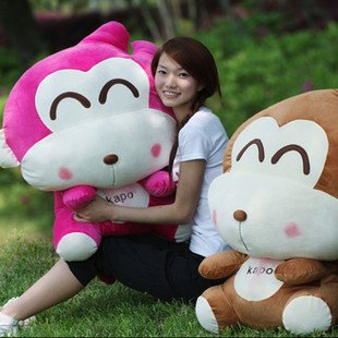 LOVE MONKEY  & GIANT PLUSH STUFFED TOY 30CM