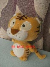 plush tiger promotion