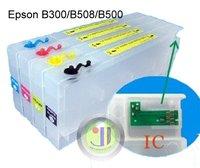 JETYOUNG Refillable Cartridge for B300 B500DN B508 w/ Auto-reset Chip, 300ml, 4pcs/set