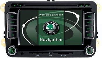 Skoda car gps navigation system with dvd radio player