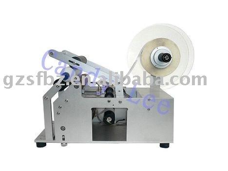 Máquina semi automática de rotulagem garrafa de alimentos(China (Mainland))