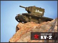 1/24 leopard A6 metal RC tank