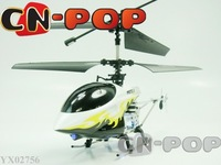 free shipping New 4CH RC helicopter with Infrared electric powerful mini copter radio remote control toys 12ps/lot