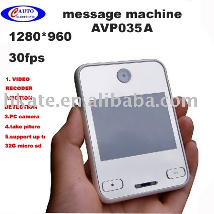 HD video message machine with motion detection function pc camera avp035A(Hong Kong)