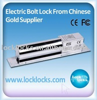 Electric Bolt Lock 2 lines made in China BTS-300