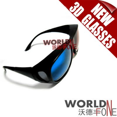 FREE SHIPPING!!! Elegant Design Red+Blue Anaglyphic 3D Glasses 10pcs/lot (WF-3DG2)(China (Mainland))