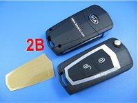 Kia Sportage Flip Remote Key Shell 2 Button