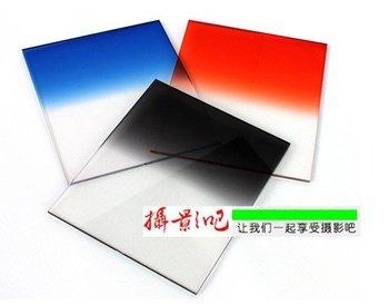 Free shipping 3 square gradient lens  + Filter Bracket + Ring